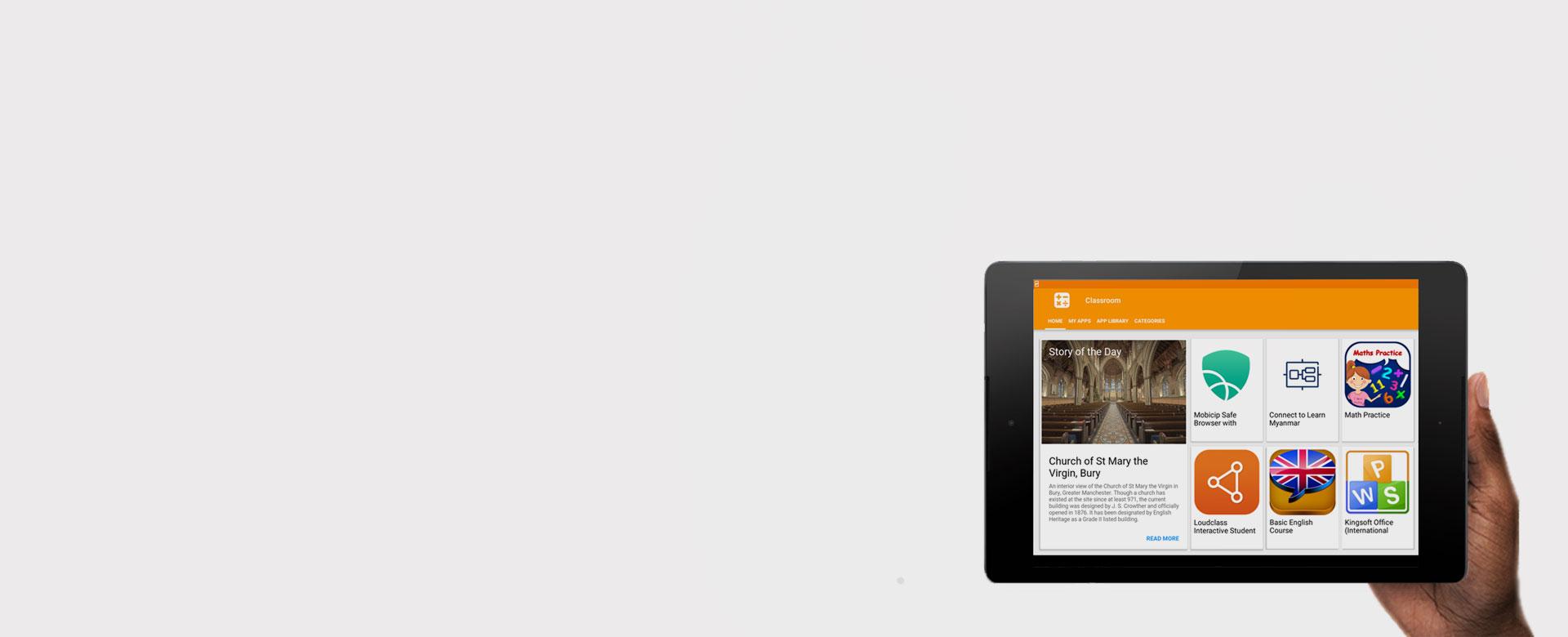 app distribution e-learning platform solution